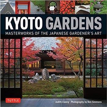 دانلود کتاب Kyoto Gardens Masterworks of the Japanese Gardener's Art